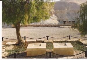 tumbas del matrimonio Ben Gurión