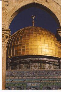 La cúpula de la Roca, la Cúpula dentro de un arco (FILEminimizer)